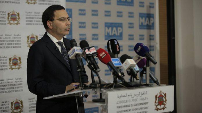 فيديو.. الخلفي: الحكومة تؤكد أنها تعمل على حفظ حقوق المغاربة وحماية حقوق المستهلكين