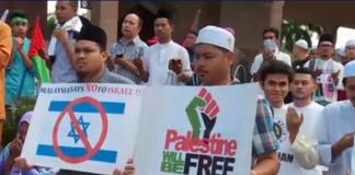 غضب بماليزيا لسابقة تطبيع مع إسرائيل