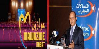 حسابات اتصالات المغرب وموازين ومسرح محمد الخامس مهددة بالحجز بسبب حقوق المؤلف