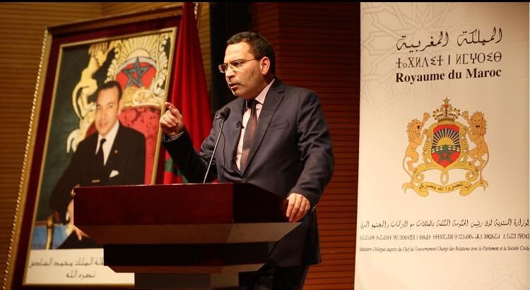 الخلفي: تراجع حالات إضراب المعتقلين في السجون المغربية ما بين 2014 و2017