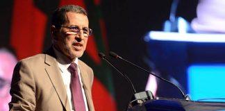 فيديو.. كلمة رئيس الحكومة في الانطلاقة الرسمية لسلك الإجازة في التربية بالجامعات المغربية