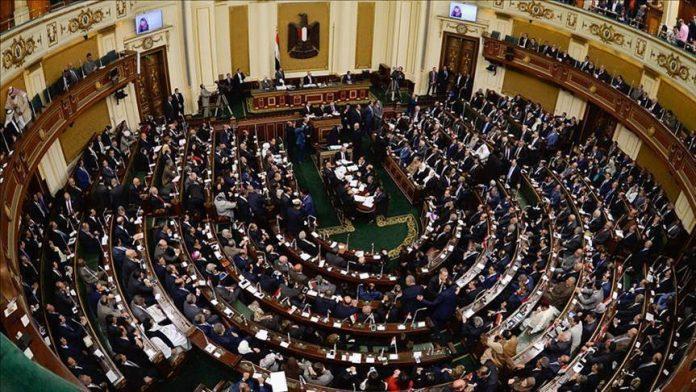 البرلمان المصري: عقوبة الإعدام تتفق مع الشريعة والقانون الدولي ومطبقة بأمريكا