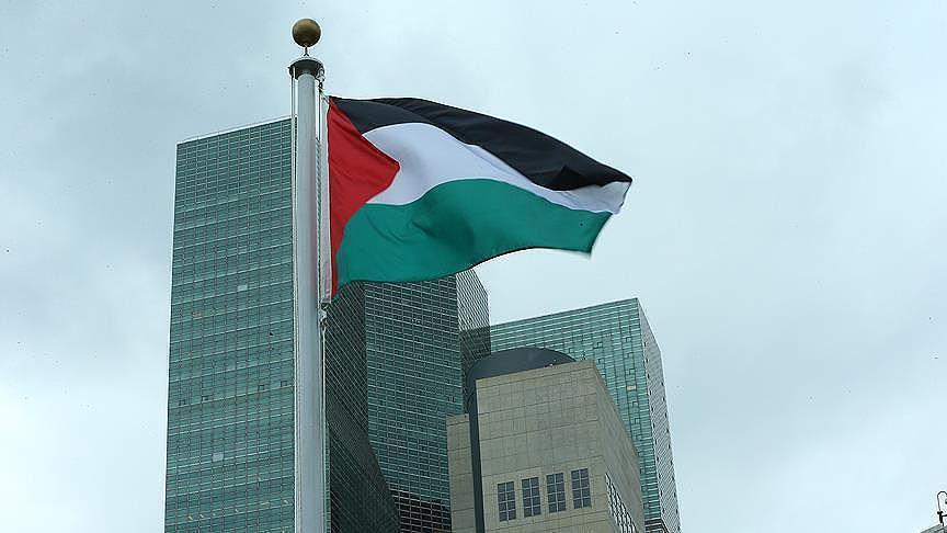 القرارات العقابية الأمريكية ضد الفلسطينيين إلى أين؟ (تقرير)