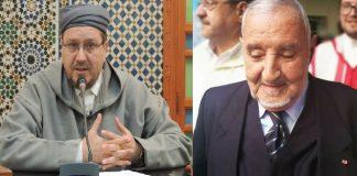 د. محمد الروكي يرثي الشيخ التهامي الراجي بقصيدة: من رحاب المسجد النبوي إلى روح عالم