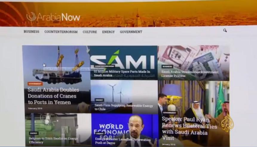 ترسانة دعائية مستأجرة لتحسين صورة السعودية بسبب حرب اليمن