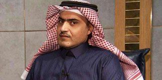 القضاء اللبناني ينظر بشكوى ضد وزير سعودي