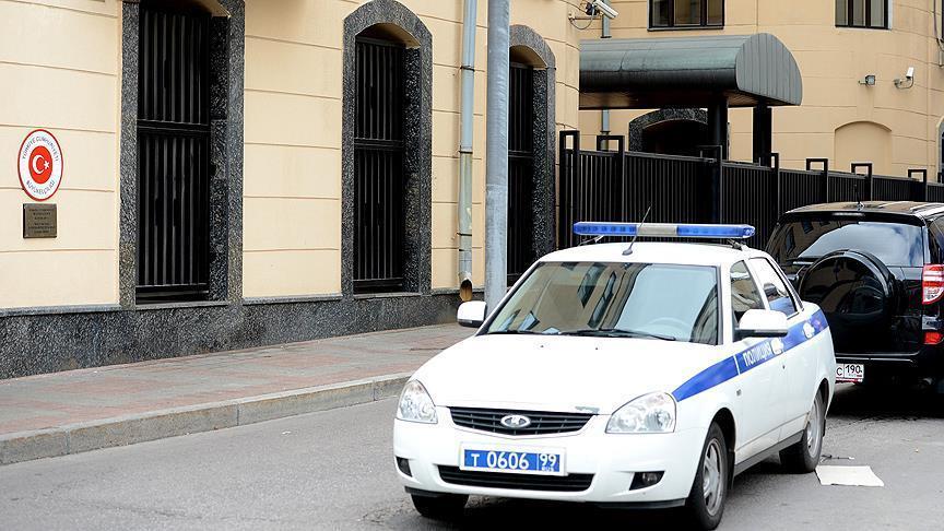 """سفارات عدة دول لدى موسكو تتلقى أظرفا تحوي """"مسحوقا أبيضا"""""""
