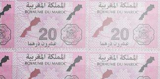 مسؤول بمديرية الضرائب: تمبر 20 درهم ملغى بالنسبة للوثائق الإدارية والمطالبة به خرق قانوني