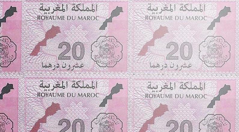"""وزارة الداخلية تغلي العمل بـ""""تمبر 20 درهم"""""""