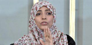 حزب الإصلاح يجمد عضوية كرمان بسبب انتقادها للسعودية