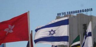 """بسبب """"إسرائيل"""".. جزائرية تنسحب من بطولة العالم للجودو التي أقيمت في أكادير"""