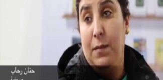 البرلمانية والصحافية حنان رحاب تعلن موقفها في قضية بوعشرين