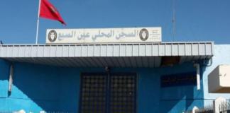 إدارة السجن المحلي عين السبع1 تنفي تعرض أي من موظفيها لاعتداء من طرف سجين