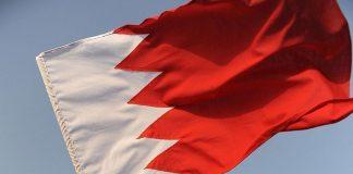 البحرين: إحباط عمليات إرهابية والقبض على 116 عنصرًا