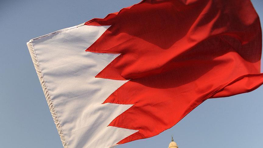 """البحرين.. حكم بإعدام 4 أدينوا بـ""""تفجير إرهابي"""""""