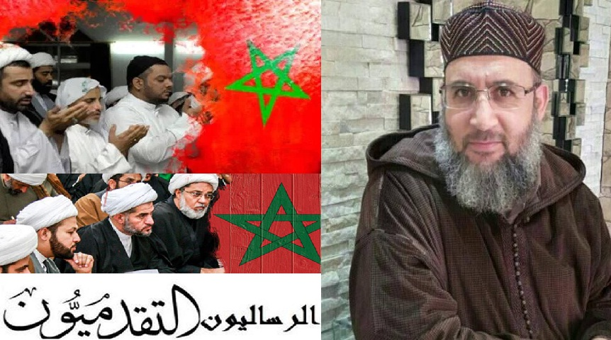 د. رشيد بنكيران: خطر التشيع يواجه بالإلتزام الحقيقي للمذهب السني المالكي