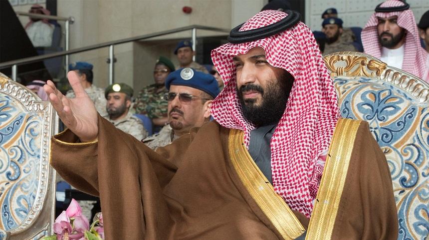 مقترحات للعهد الجديد من أجل الحفاظ على استقرار البلاد ووحدتها وأمنها (السعودية)