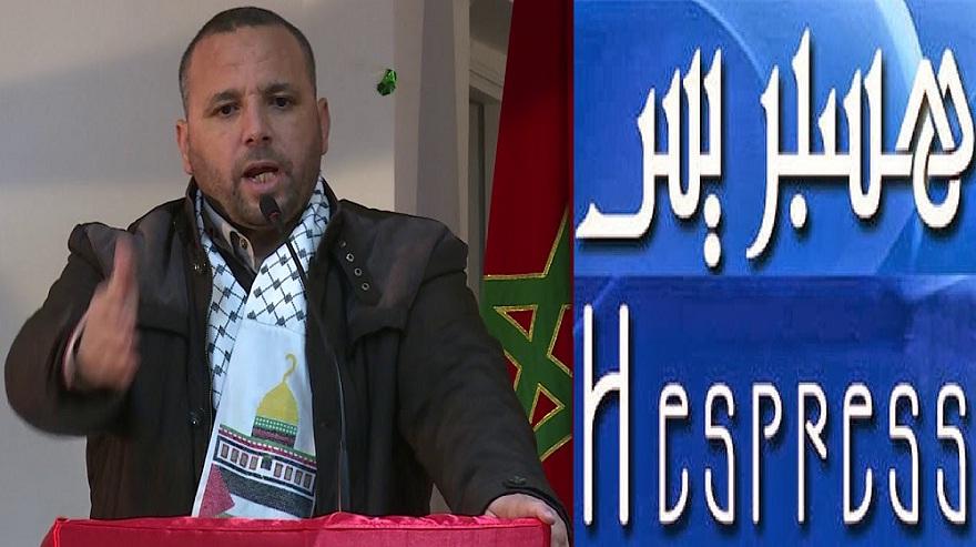 هناوي ينتقد المتابعة الإعلامية لموقع هسبريس للجدال الدائر حول «مسألة الاختراق الصهيوني للحركة الأمازيغية»