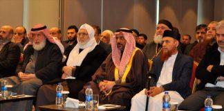 إسطنبول.. علماء الأمة يتضامنون مع الغوطة الشرقية