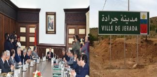 هكذا وعد المجلس الحكومي ساكنة جرادة بالمشاريع التنموية مع مطالبتهم بتوفير الأمن واحترام القانون
