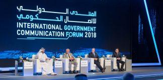 الخلفي يستعرض بالشارقة الأشواط الهامة التي قطعها المغرب في مجال الإصلاح الرقمي