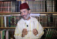 د. الناجي لمين: هذه بعض خصائص نظام الإرث الإسلامي