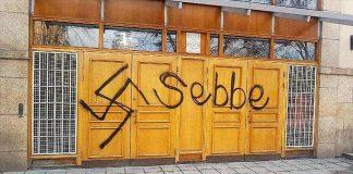 مسجد ستوكهولم يتعرض لهجمة عنصرية جديدة