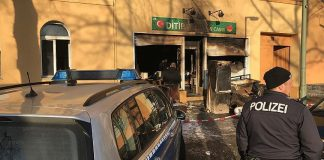 """الحكومة الألمانية: الاعتداءات على المساجد والمؤسسات الإسلامية """"مثيرة للاشمئزاز"""""""