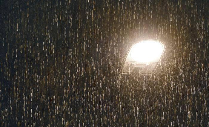 مقاييس التساقطات المطرية خلال الـ24 ساعة الماضية بعدة مناطق