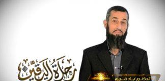 فيديو.. رد قوي من الدكتور إياد القنيبي على عدنان إبراهيم بخصوص نظرية الخلق