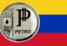 ترامب يحظر على الأمريكيين تداول العملة الرقمية الفنزويلية