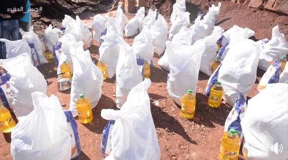 فيديو.. مؤسسة شارك تدخل الفرحة على 60 أسرة من دوار تيمنصورين بجماعة واولى بإقليم أزيلال