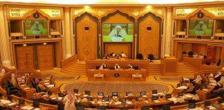 """السعودية.. """"الشورى"""" يوافق على قانون مكافحة التحرش"""