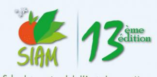 جواد الشامي: الملتقى الدولي للفلاحة 2018 سجل حضور أزيد من مليون زائر