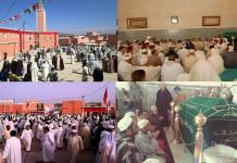 """استنكار فيسبوكي لموسم """"لالة تعلات"""".. ورعاية رسمية لأكبر مهرجان لأئمة المساجد وحملة القرآن!!"""