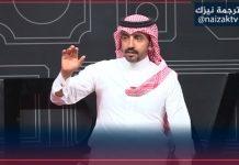 فيديو.. واحد من أقوى خطابات الإلهام والتحفيز التي ستشاهدها في حياتك لشاب سعودي مكافح