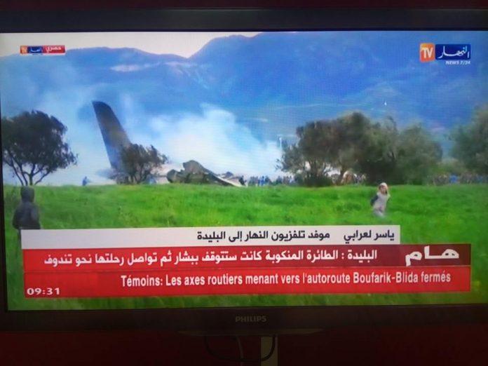 البوليساريو تنشر لائحة ضحاياها بالطائرة المنكوبة وقيادي بارز ضمن القتلى (صور اللائحة)