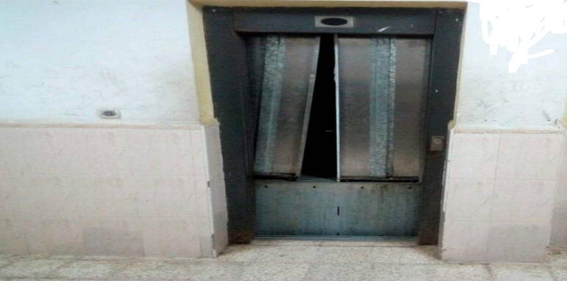 مكناس: مصعد مستشفى يقتل رجلا ستينيا