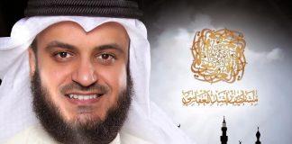 فيديو.. رد فايز الكندري على هجوم القارئ العفاسي