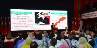 العثماني: اجتماع العيون رسالة إلى المنتظم الدولي وخصوم الوحدة الترابية