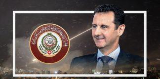 بعد ضرب سوريا.. هل تمهد القمة العربية لبقاء الأسد؟