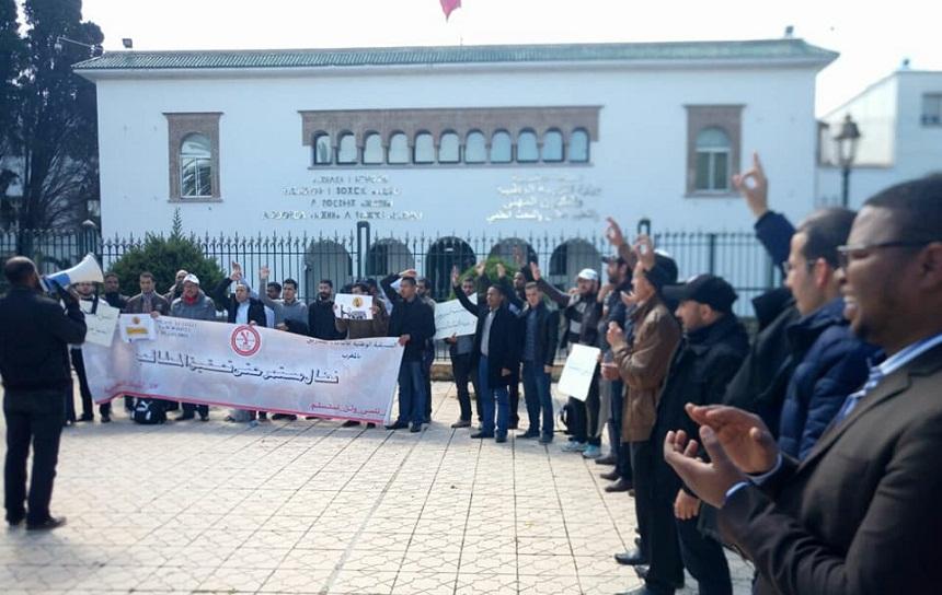 الأساتذة المتدربون المرسبون يدعون لوقفة احتجاجية يوم الأحد 9 دجنبر 2018 أمام وزارة التربية الوطنية