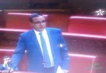 فيديو مستفز.. وزير المالية بوسعيد في البرلمان ينعت المقاطعين لسنطرال وإفريقيا وسيدي علي بالمداويخ!!