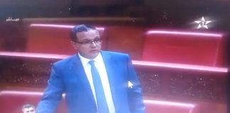 ماء العينين تستنكر على الوزير بوسعيد وصف المشاركين في حملة المقاطعة بالمداويخ