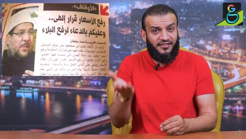 رأي الدين في أسعار البنزين!! - عبد الله الشريف