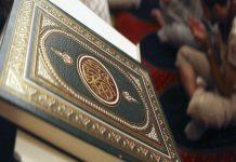 محنة الإسلام في فرنسا.. دعوة لحذف آيات قرآنية!!