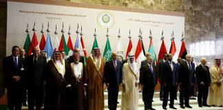الخصومة مع إيران تخيم على قمة الظهران بالسعودية