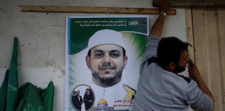 """حماس تحمّل إسرائيل مسؤولية اغتيال الباحث """"البطش"""""""