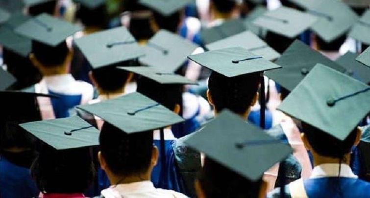 تمديد فترة إيداع طلبات منحة التعليم العالي