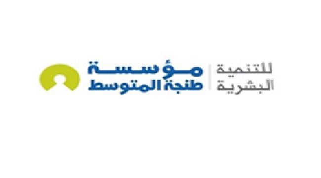 مرصد الشمال يدعو المجلس الأعلى للحسابات إلى إفتحاص وكالة طنجة المتوسط للتنمية البشرية